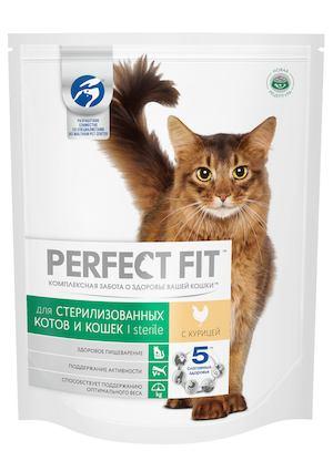Сухой корм для стерилизованных кошек и котов