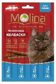 Лакомство для кошек Molina, лосось и форель