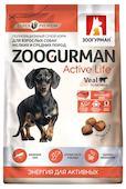 Корм для собак малых и средних пород «Зоогурман»