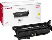 Лазерный картридж Canon 723 Yellow (2641B002)