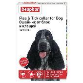 Ошейник для собак Beaphar Diaz от блох и