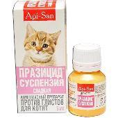 Антигельминтик для котят Apicenna Плюс празицид-суспензия