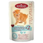 Корм для котят BERKLEY №2 Фрикасе индейка