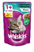 Корм для кошек Whiskas желе кролик с овощами