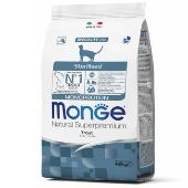 Корм для кошек Monge Cat Monoprotein Sterilised