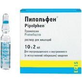Пипольфен (амп. 50мг/2мл 2мл №10), код 5995327253237