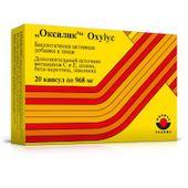 Оксилик капсулы 968мг №20 Worwag pharma,