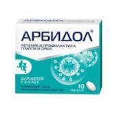 Арбидол таблетки 50мг №10 ФС.-Лексредства