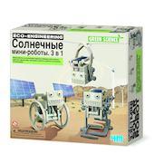 Набор 4M 00-03377 Солнечные мини роботы.