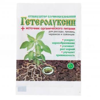 КорниМакс для стимуляции роста корней в Черновцах