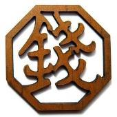 Талисман-магнит «Деньги» АртСимвол