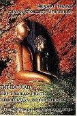 Мир в каждом шаге. Живой Будда. Живой Христос