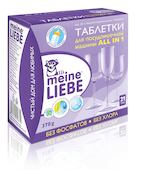 Таблетки для посудомоечной машины Meine Liebe
