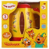 """Игрушка """"Чайник"""" Три кота Играем вместе 997102033"""