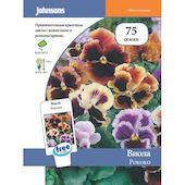 75 шт Johnsons, цвет микс, код 5010931221394