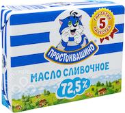 Масло сливочное Простоквашино Крестьянское