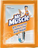 Средство для прочистки сливных труб Mr.Muscle