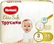 Подгузники-трусики Huggies Elite Soft №3