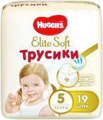 Подгузники-трусики Huggies Elite Soft №5