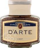 Кофе растворимый DArte Light Taste 100г