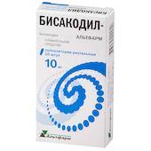Бисакодил супп.рект. 10мг №10 Альтфарм ООО