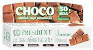 ПрезиДент паста зубная Джуниор от 6 лет шоколад