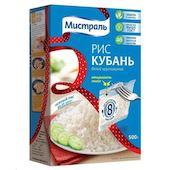 Рис Мистраль Кубань белый круглозерный в