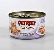 Влажный корм для кошек Petreet Куриная грудка