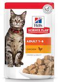 Влажный корм для кошек Hills Science Plan